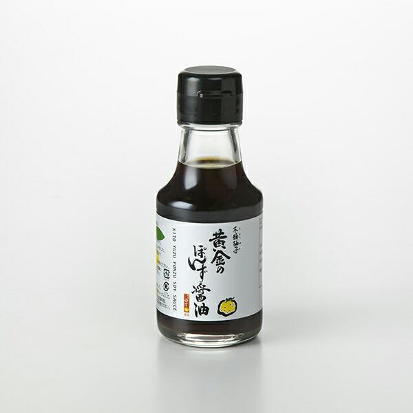 黄金のぽん酢醤油300ml