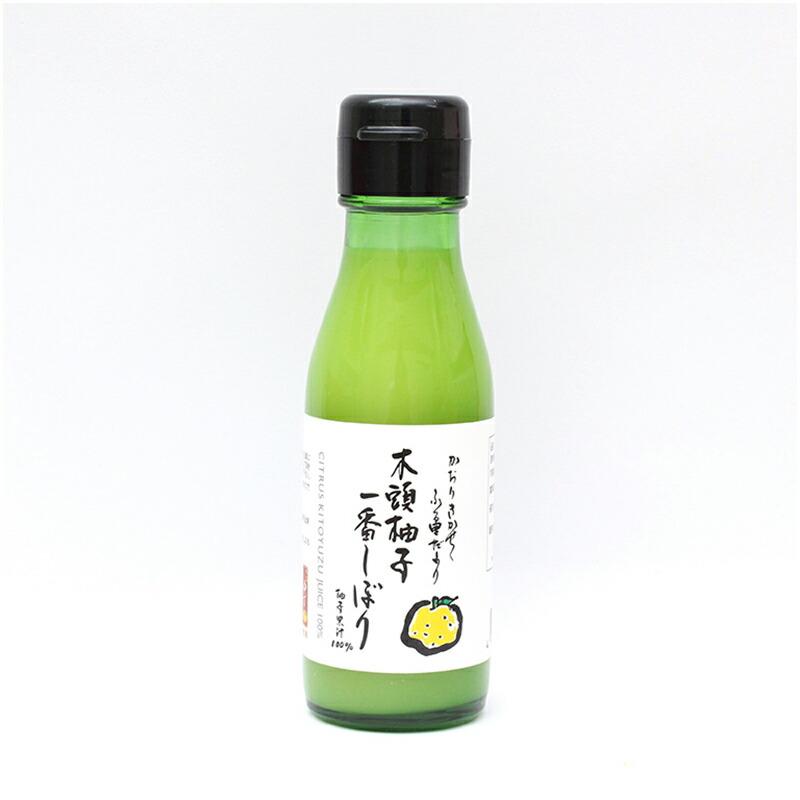 木頭柚子一番搾り100ml[常温]