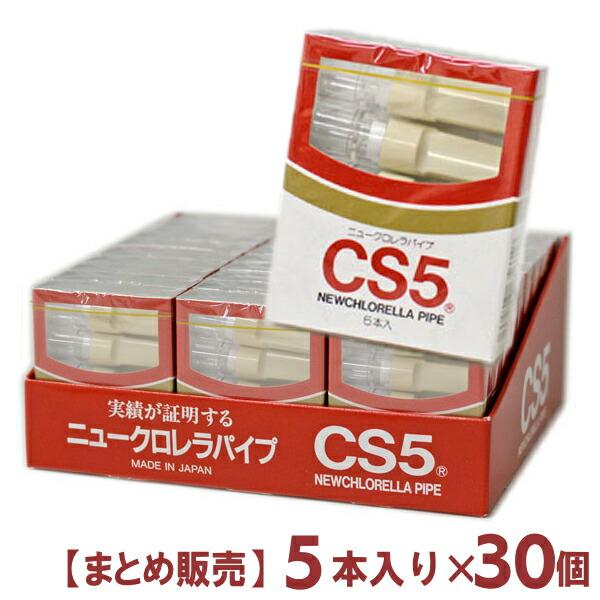 ニュークロレラパイプCS-5(5本×30個入)