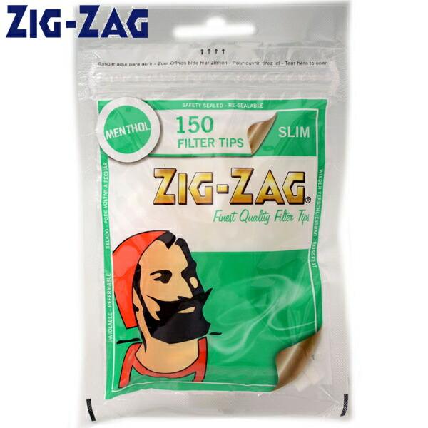 手巻きタバコ用フィルターZIG-ZAGジグザグフィルタースリムメンソール/直径6mm(150個入)