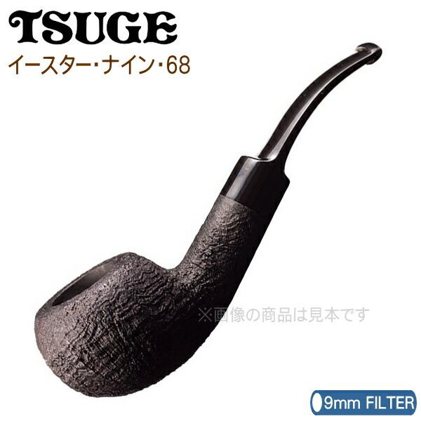 Tsuge pipe Easter Nine 65 Sand