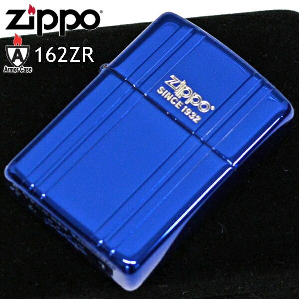 ZIPPO162ZRアーマージッポー
