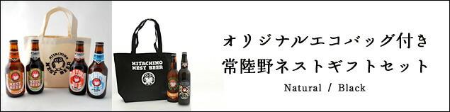 日本一の極上木内梅酒
