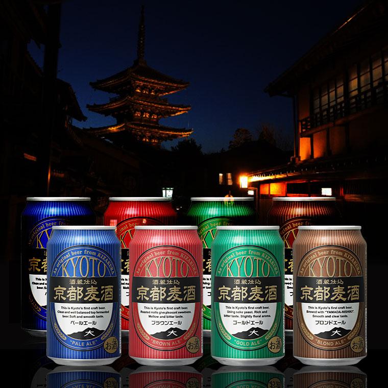 黄桜 京都麦酒おすすめ8缶セット