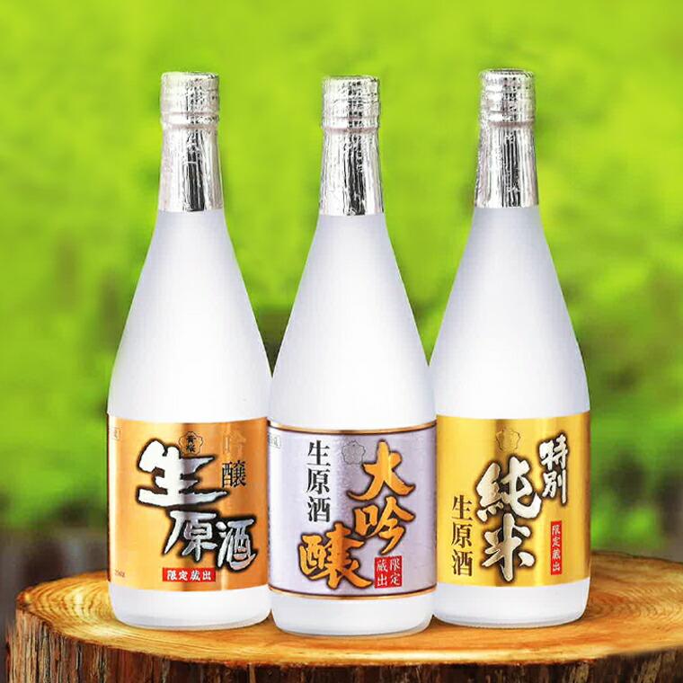 黄桜 生原酒3本セット