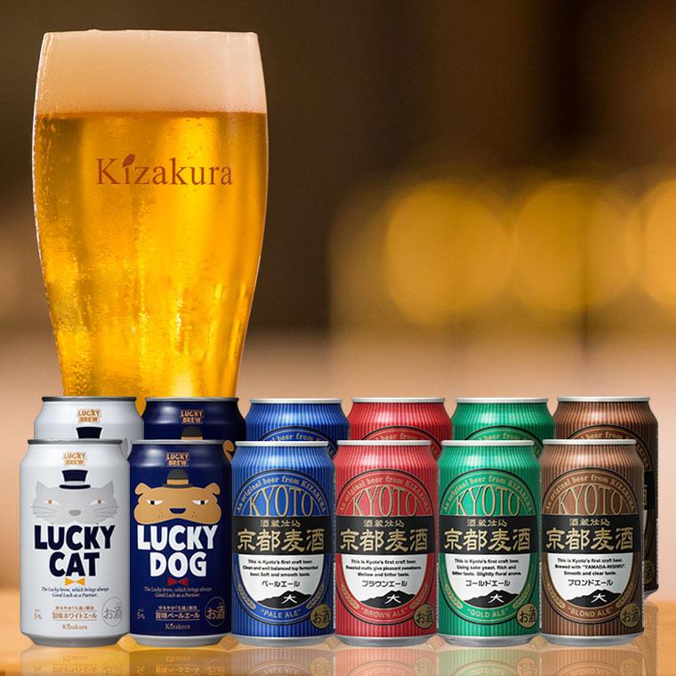 黄桜バラエティービール12缶セット