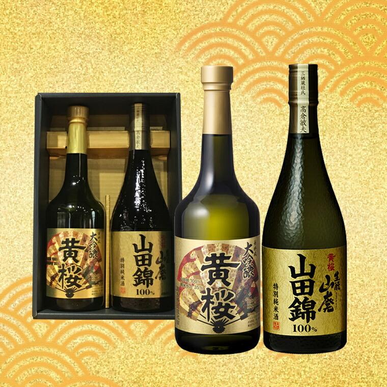 黄桜 大吟醸&山廃仕込み純米酒 大吟醸