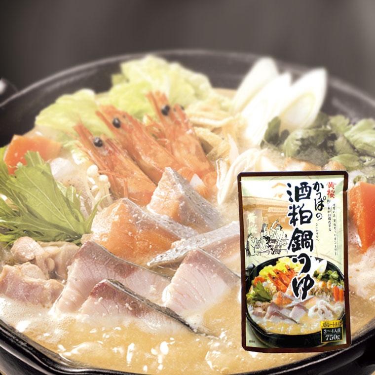 黄桜 かっぱの酒粕鍋つゆ