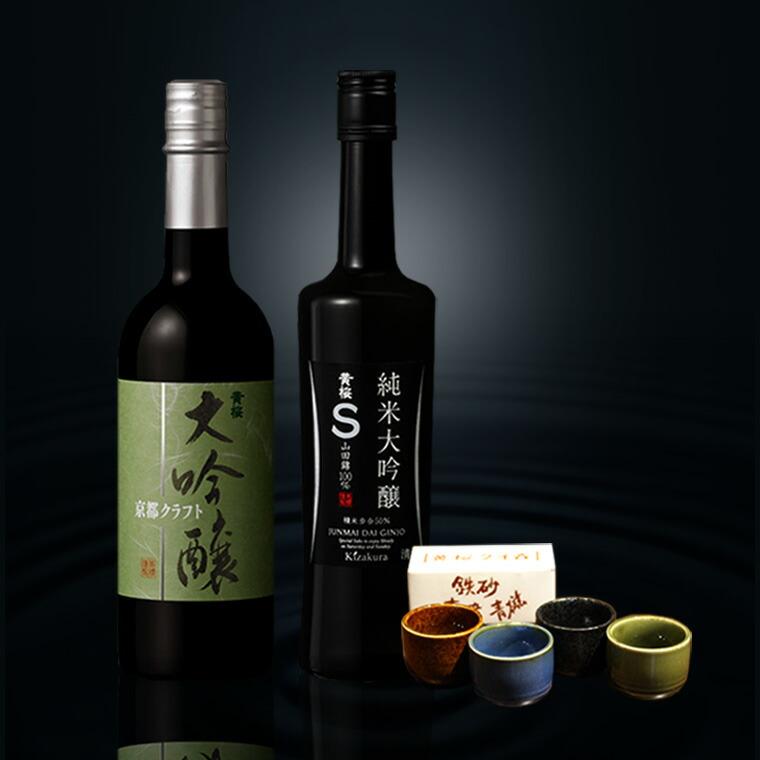 黄桜S純米大吟醸&京都クラフト大吟醸セット