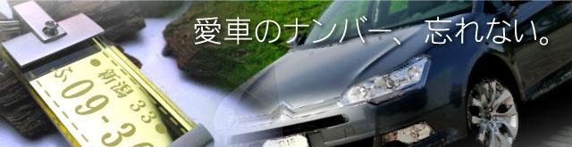 車好きの男性へ贈ると、かなりの高確率で喜ばれます。