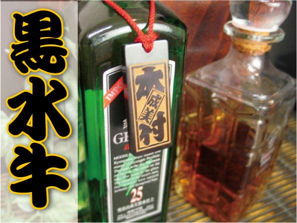【送料無料】記念日プレゼントに【ボトルネームタグ】☆黒水牛☆