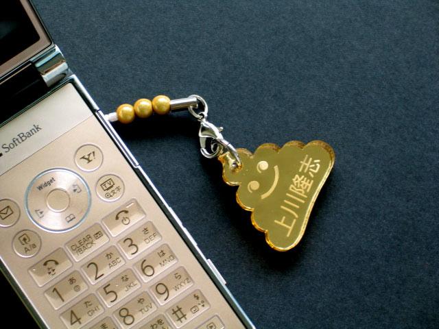 携帯電話、キッズケータイのストラップに