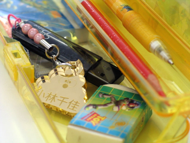 子供の持ち物、ペンケース、キッズ用カバン、バッグ、小物入れ、靴入れ、上履きケースのファスナーなどの名札代わりに