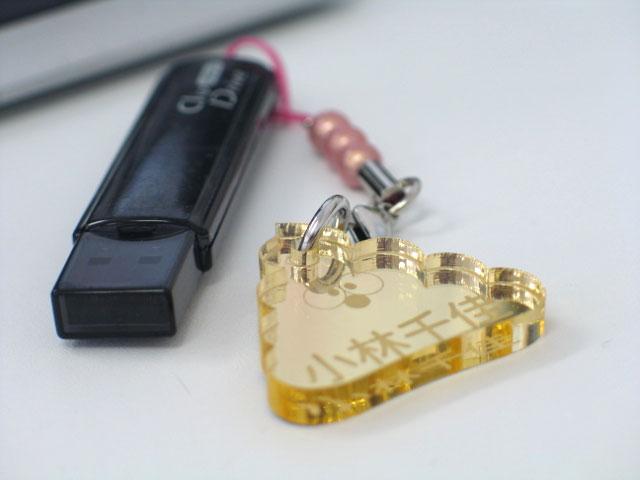USBメモリの目印にしてみたり