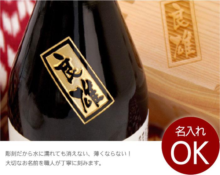 枡で味わう 日本酒にうるさい 父 だから お酒の 贈り物 には いつも 迷って しまうけれど 自分専用 の 枡 なら 喜んで くれるかな うまみ を 引き立てる 国産ヒノキ の 枡で 日本酒が もっと 美味しく 香り たつ
