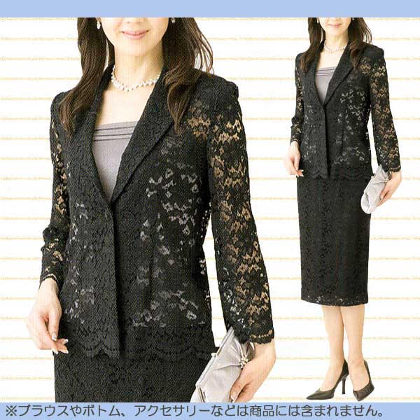 79dfa29bacc Ghk Web Shop: * Summer * black formal lace Jacket Women's robes and ...