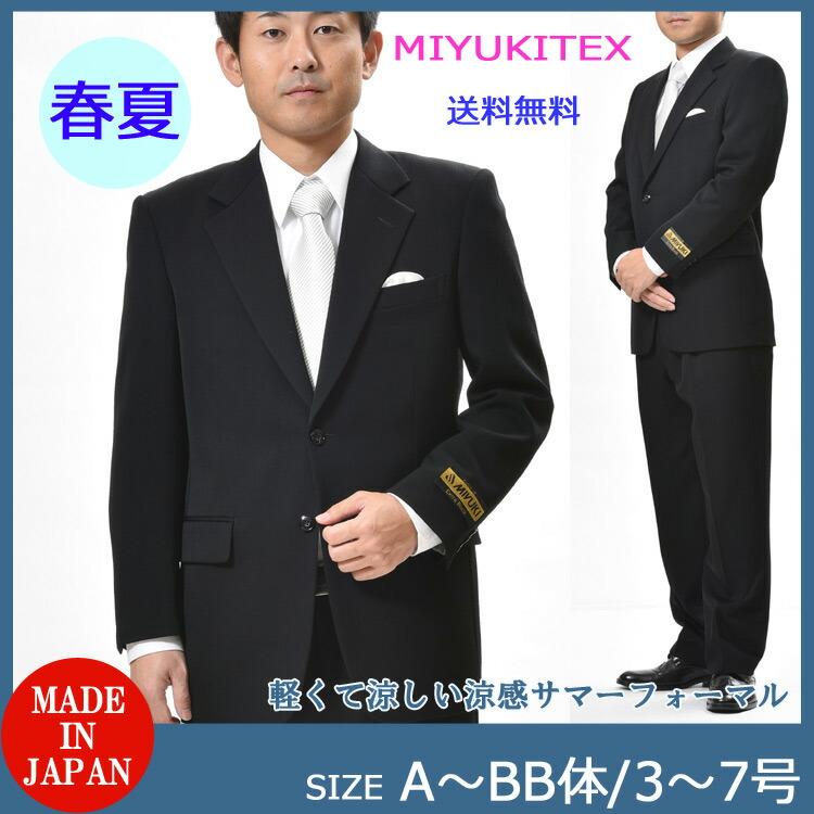 1da0cb91e84a1 楽天市場 合夏用 ブラックフォーマル :RM14606 MIYUKITEX ブラック ...