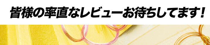 yuramikan-5-new_08.jpg