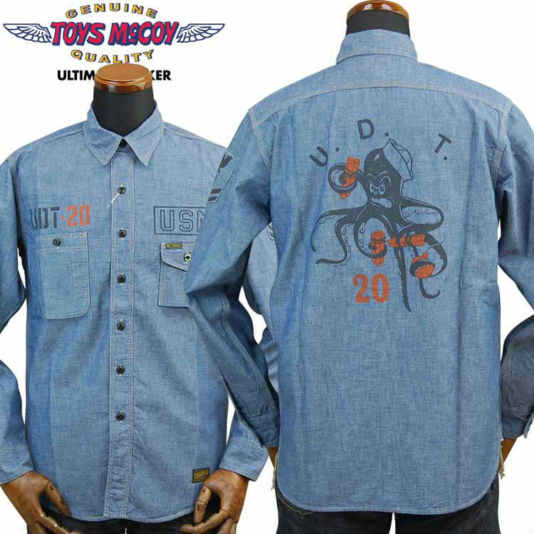853ee1a56c7 TOYS McCOYトイズマッコイ ミリタリーシャンブレーワークシャツ MILITARY CHAMBRAY WORK SHIRT「USN UDT-20  OCTOPUS」TMS1713  TOYS McCOY  トイズ ...