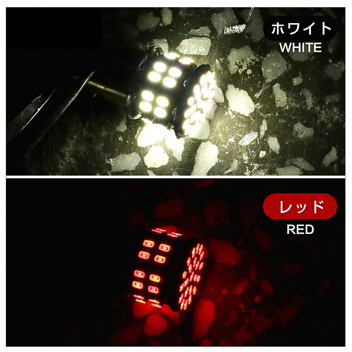 RGB LEDルームランプ