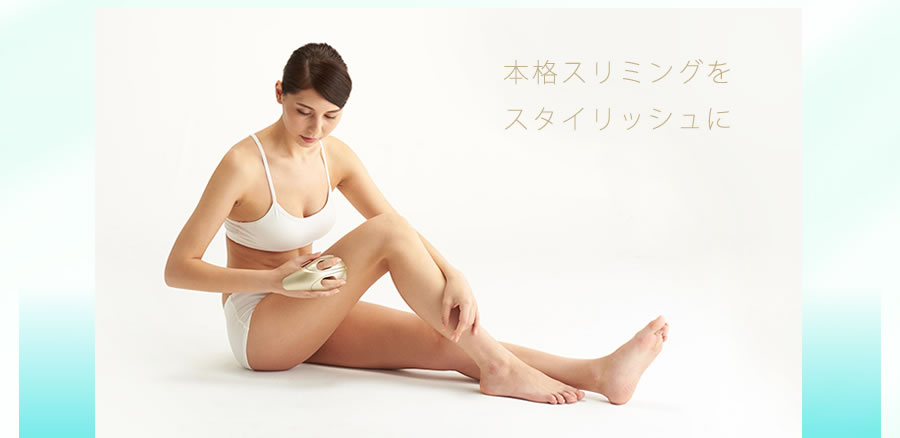 LECELL FOR BODY  レセル ボディ