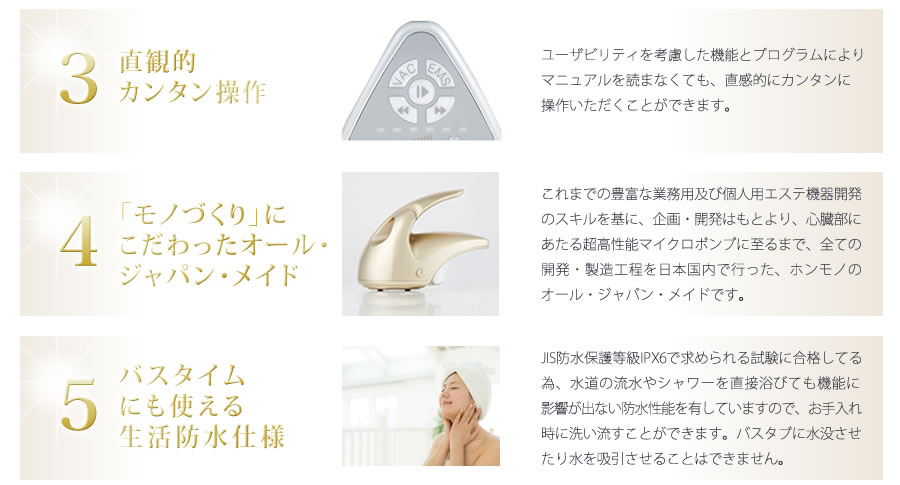 LECELL FOR BODY 5つの特徴