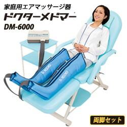 【野口医学研究所】 納豆キナーゼ60粒(約30日分)