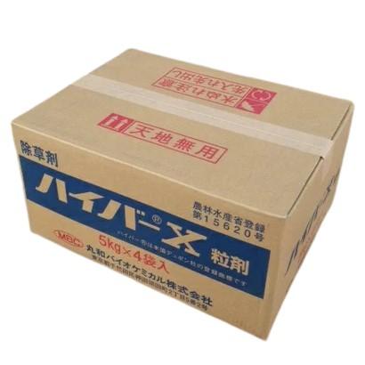 ハイバーX5kgケース販売