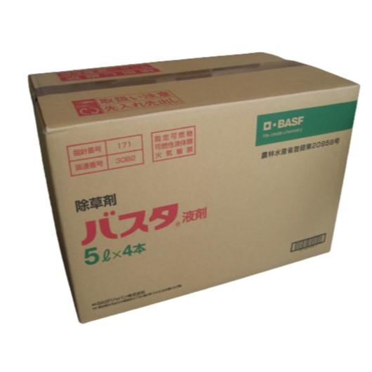 バスタ液剤5Lケース