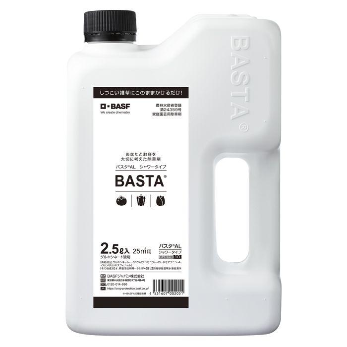 バスタAL 2L
