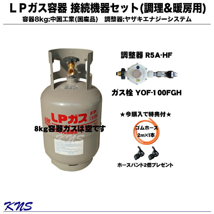 【RCP】 【ガスもれ警報器】 【ガスもれ】 【LPガス】 業務用換気警報器 【ガス漏れ】 【YZ-165B】 【送料無料】 矢崎 【KNS】 【プロパンガス】 【ガス漏れ警報器】