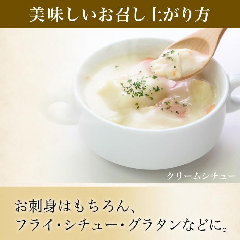 北海道産のほたては稚貝のうちに海に放流し、天然に限りなく近い状態で大きく育てます。漁獲されたホタテは、他産地に比べて甘みが大変濃厚なことで有名です。