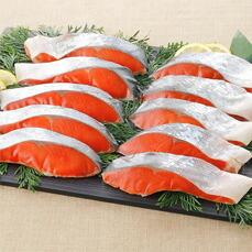 紅鮭 切身10切セット