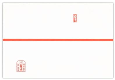 Noshi cate025noshi