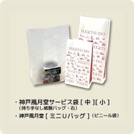 ショッピングバッグ:ビニール袋