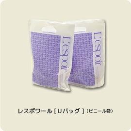 レスポワール:Uバッグ(ビニール袋)