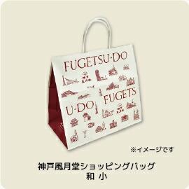 神戸風月堂ショッピングバッグ 和 小