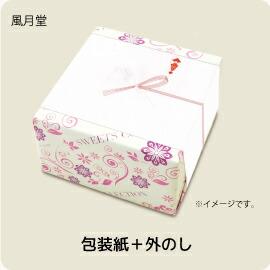ひな祭りお祝い・プレゼント、包装紙+外のし