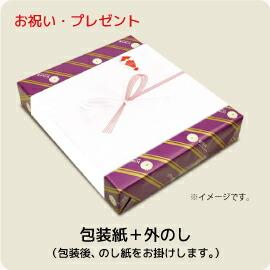 レスポワール仏事用、包装紙+外のし