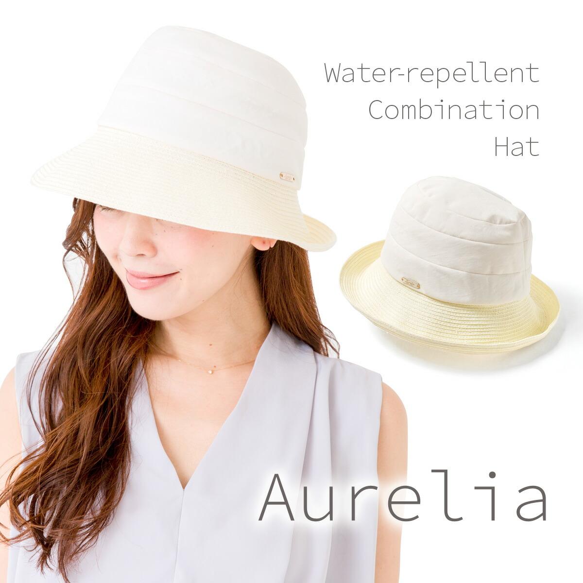 Aurelia撥水ナイロンコンビハット