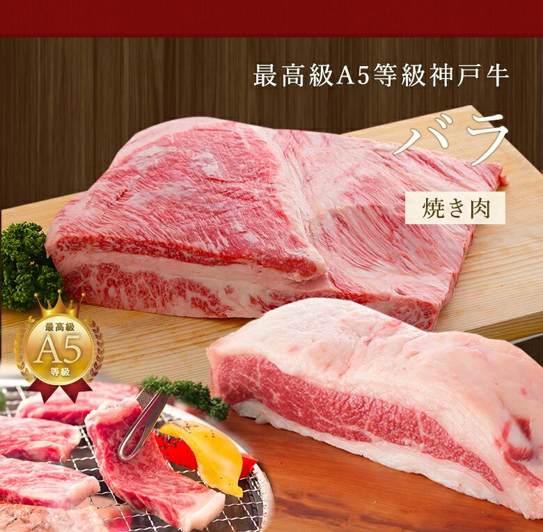 神戸牛ブリスケ(焼き肉)