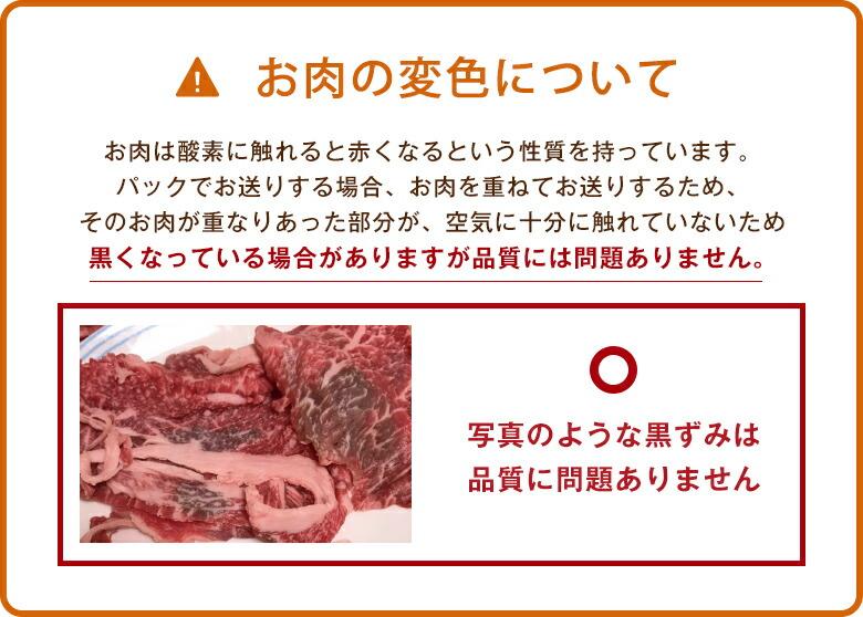 お肉の変色について