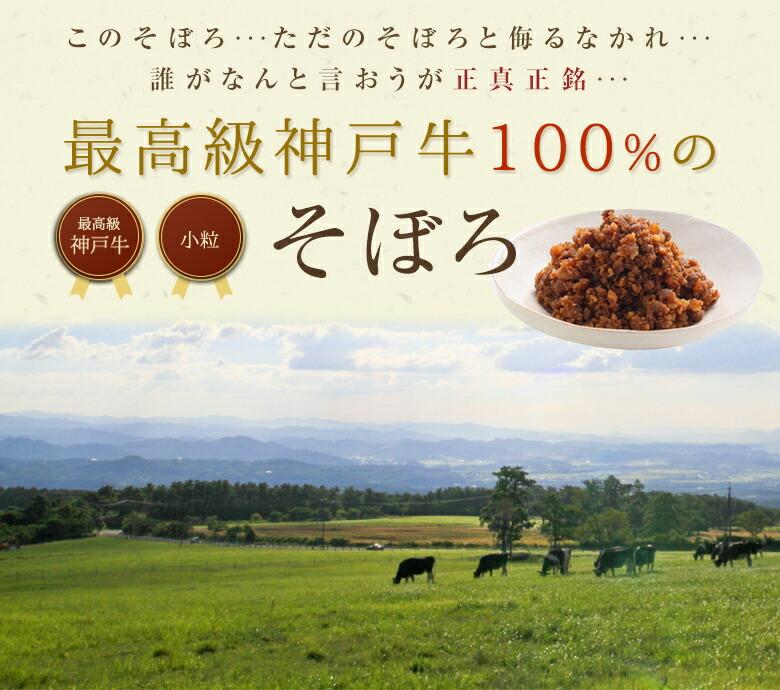 正真正銘最高級神戸牛100%!