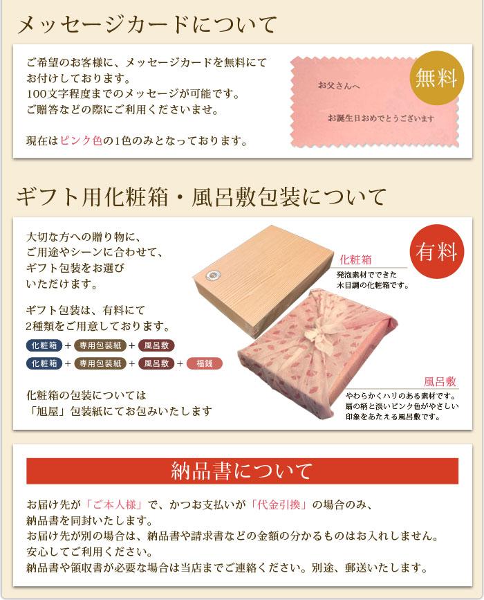 神戸牛専門店旭屋の包装について