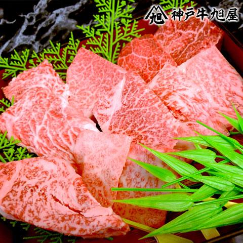 神戸牛セレクション認定「六甲のしずく」