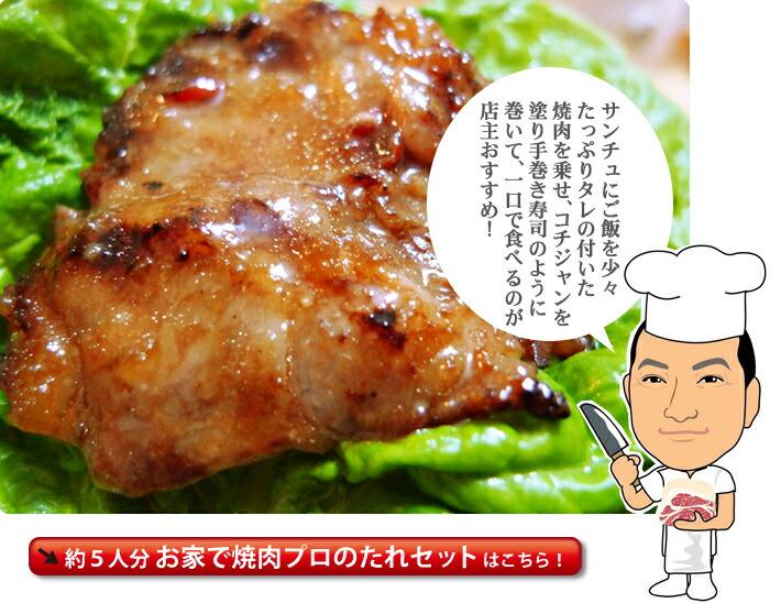 神戸牛焼肉お試しセットに本格焼肉のタレが合います!
