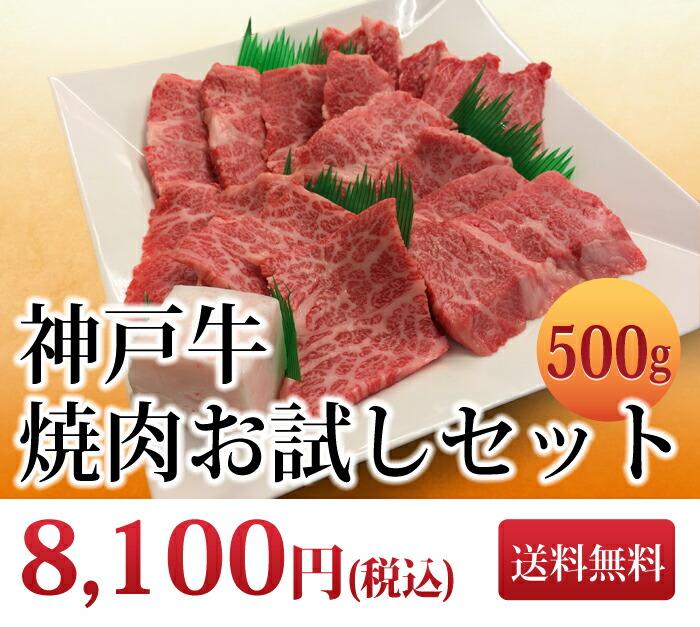"""神戸牛すき焼きセット(ロース・カルビ・もも)"""""""