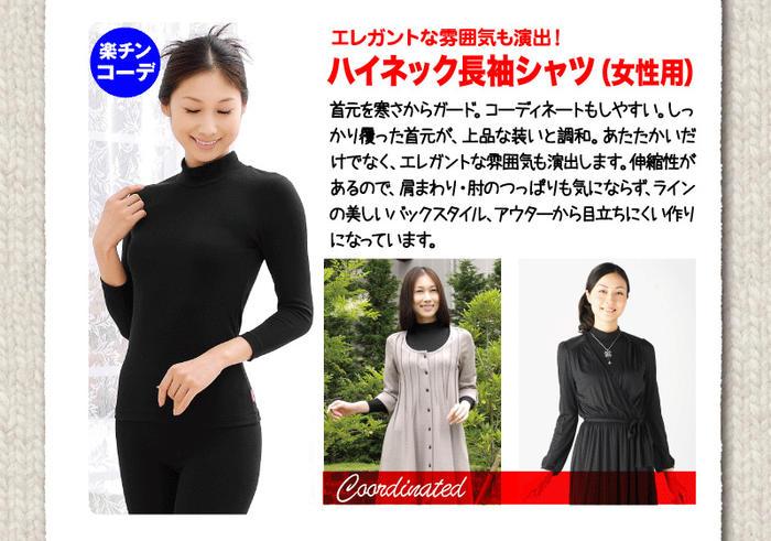 首元を寒さからガード。コーディネートもしやすい。しっかり覆った首元が、上品な装いと調和。温かいだけではなくエレガントの雰囲気も演出します。