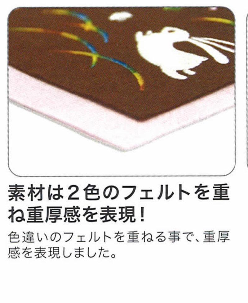 名前入れ 本格刺繍仕立て 五月飾りに添える 節句名前旗飾り とら(中)飾り台付き画像3