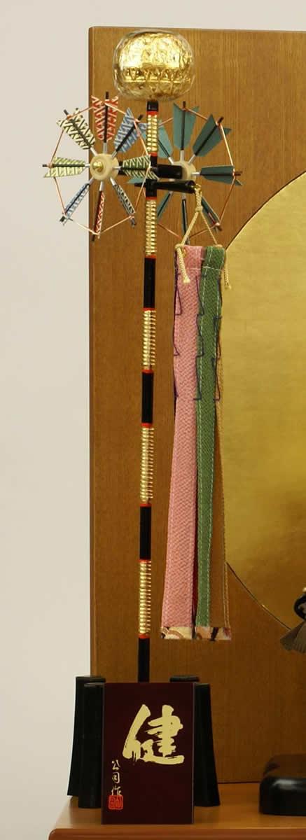 五月人形 五月節句飾り 平飾り 武者人形 子供大将 (鎧姿) 人形工房天祥オリジナル 五月人形・健ちゃんシリーズ 「健 (鎧着・褄取)」 (正絹糸縅仕立)(コイノボリ飾り付)画像11